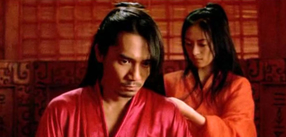 Hero 2002 Kung Foo Tv